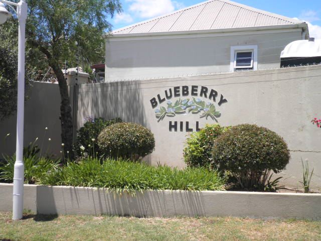 """Cute and cozy """"fully furnished"""" t/house - Blueberry Hills"""