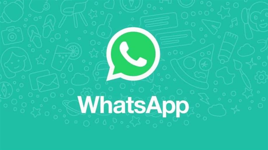 Whatsapp and Property